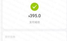 在南京APP邀请79折充500话费