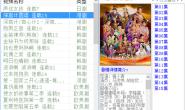 小狐云视v1.3影视软件 在线追剧播放电影/电视剧工具