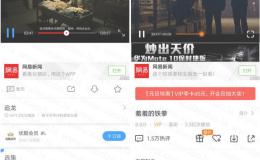 安卓芒果TV/优酷/腾讯/爱奇艺VIP版
