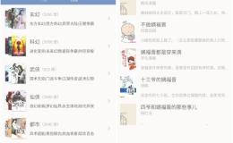 安卓老子搜书v2.44.02去广告版