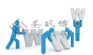 网站服务器搭建教程,从零开始学网站建设