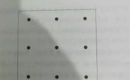 《文案训练手册》读书笔记