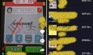 推广游戏短视频在家上网赚钱