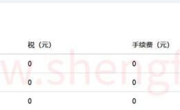 QQ流量变现72局:cpa裂变盈利体系搭建(6)