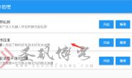 QQ引流变现72局(8):郑学姐出售考研资料买奔驰之路