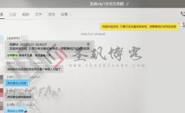 网赚内参017:钱生钱