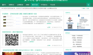 【担保项目第13期】挂机被动引流变现(仅限10人!)