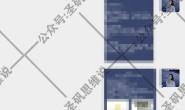 小红书成长类及考试资料类项目介绍